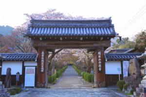 0002 西教寺